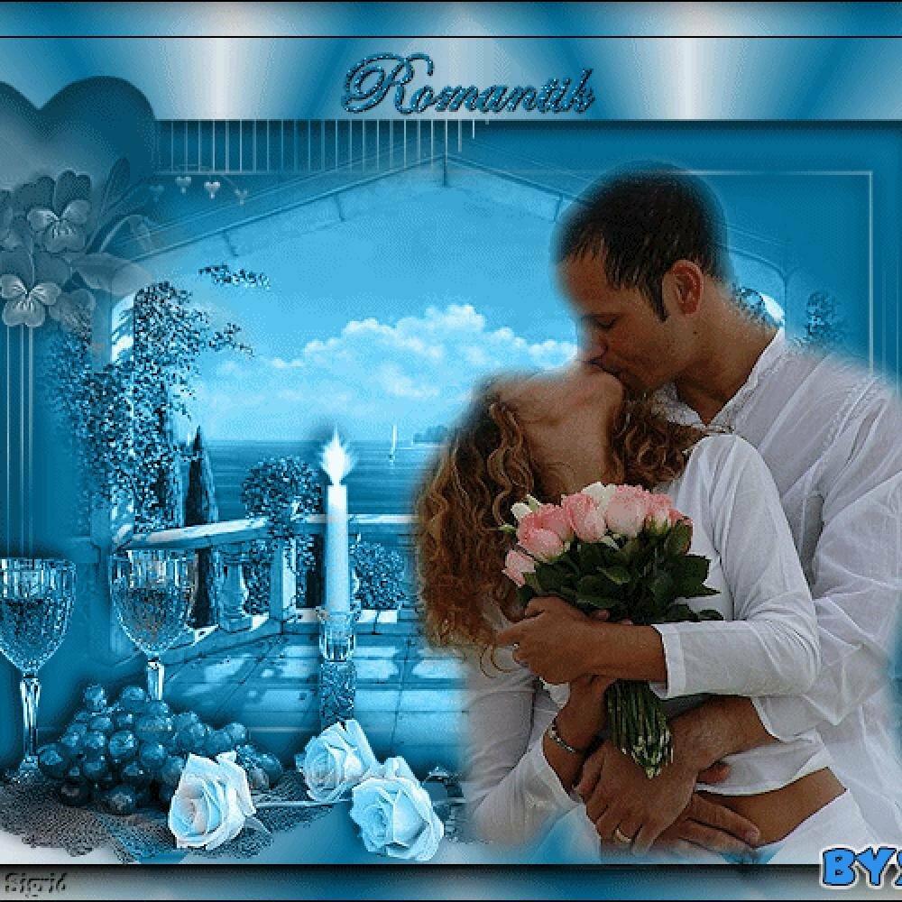 Романтичная любовь открытки