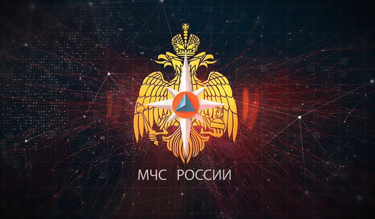 Открытку годовщиной, картинки мчс россии