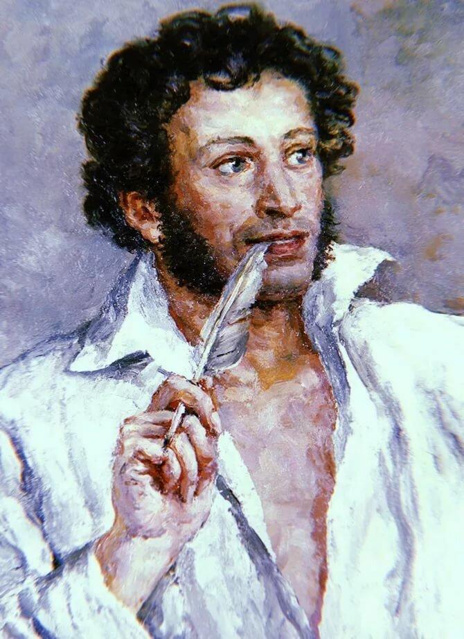 Пушкин картинки и фото время