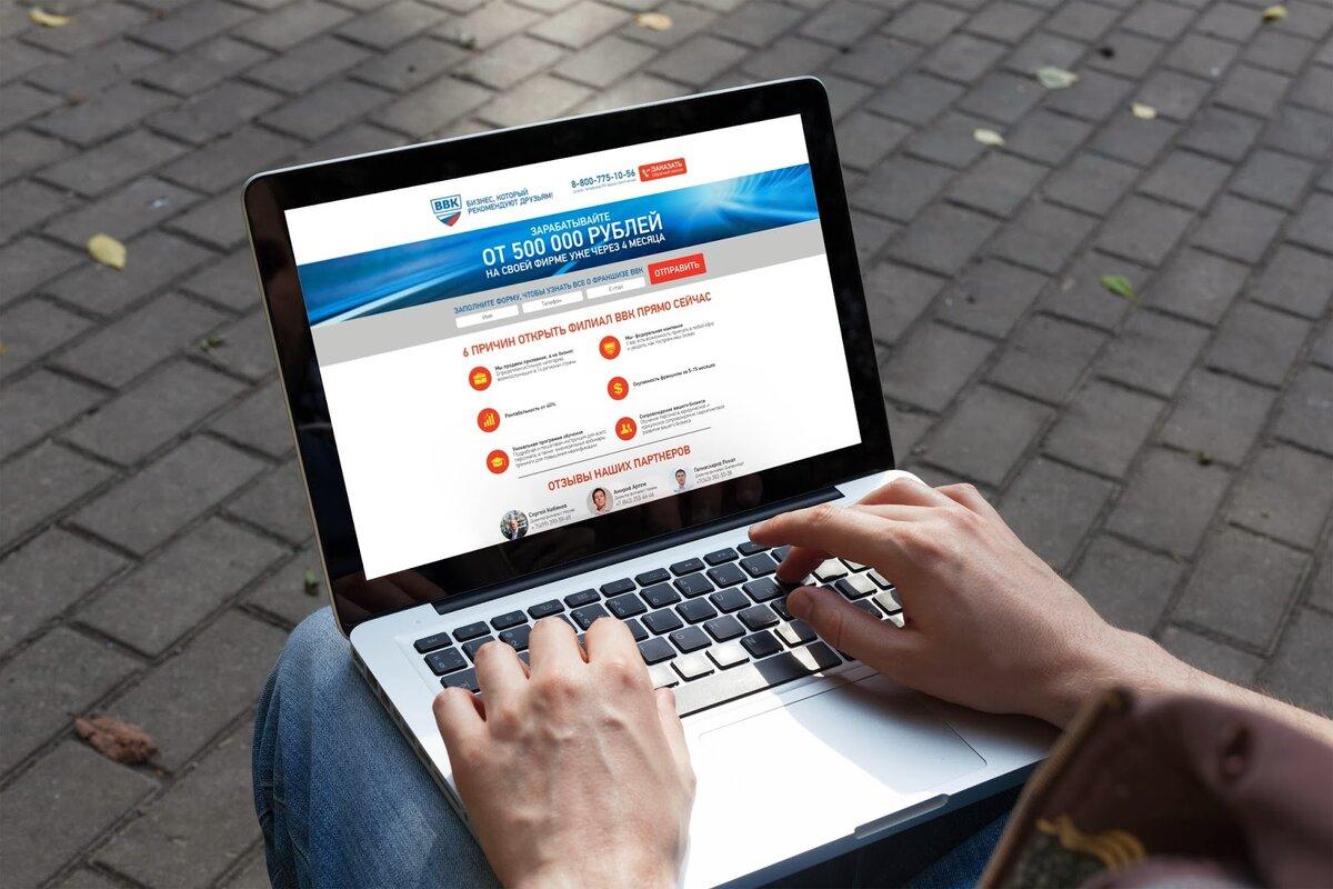 Продающая страница по созданию сайтов метки на сайте для продвижения