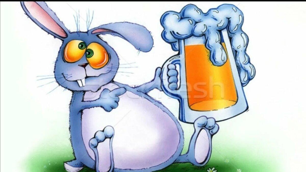 Прикольные рисунки с зайцами, поздравлением дня защиты
