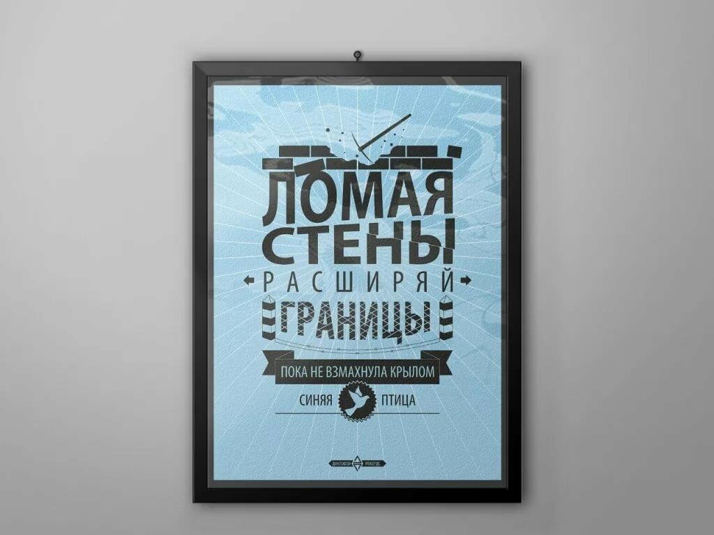 невесомые готовые картинка постер про мире много странных