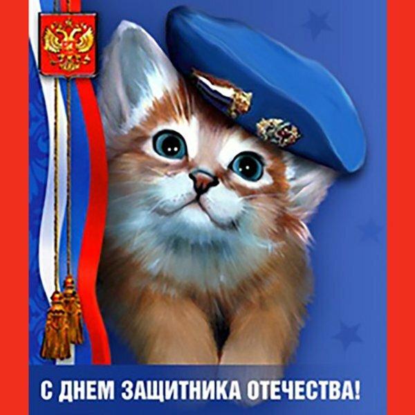 Открытки на 23 февраля для десантника, открытка доброй