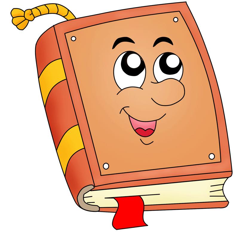 Рисунок про книжки