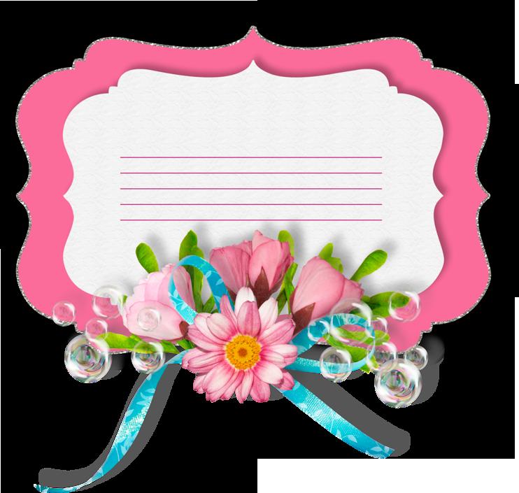 Подписи на открытки к цветам