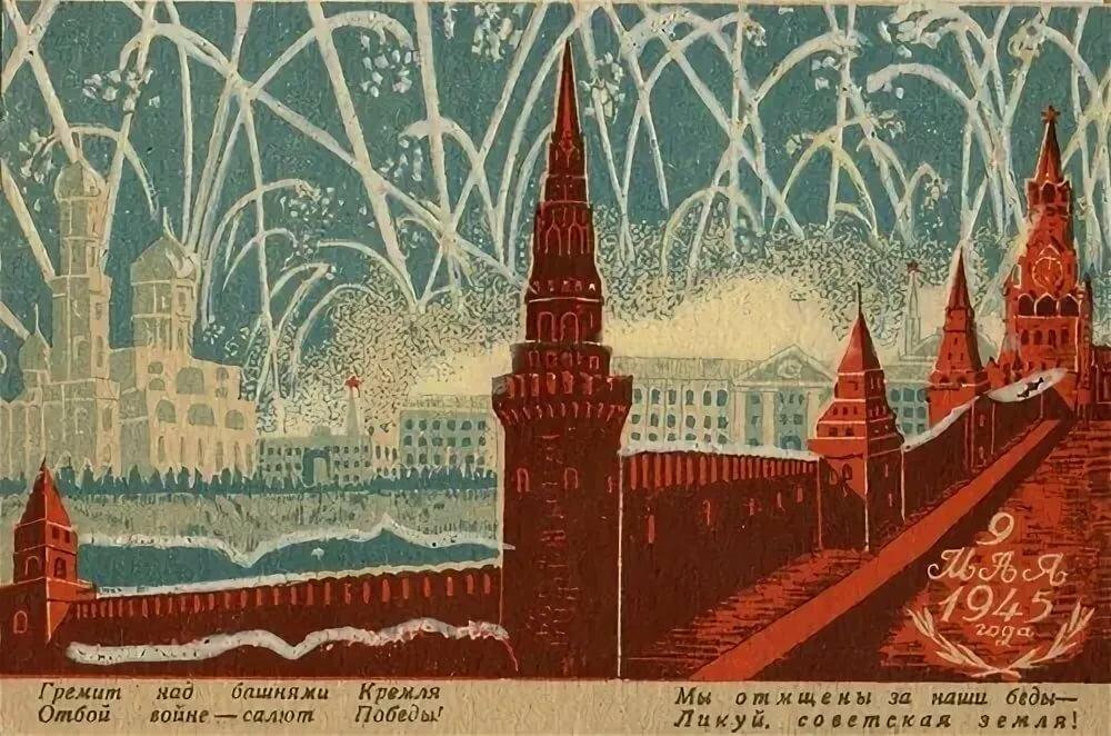 Открытка прикольная, открытки с 9 мая советского времени