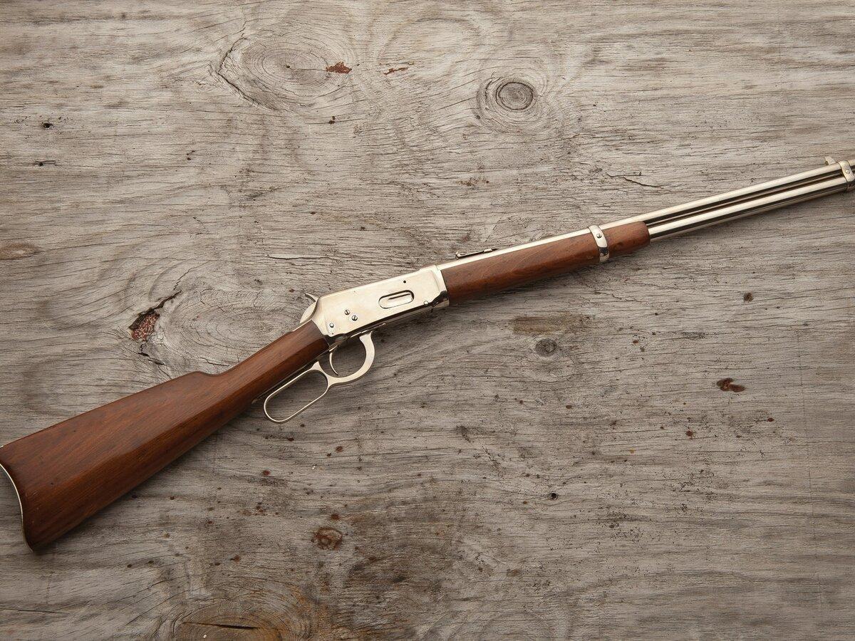 понять, охотничьи ружья сша фото сметана сливки образуют