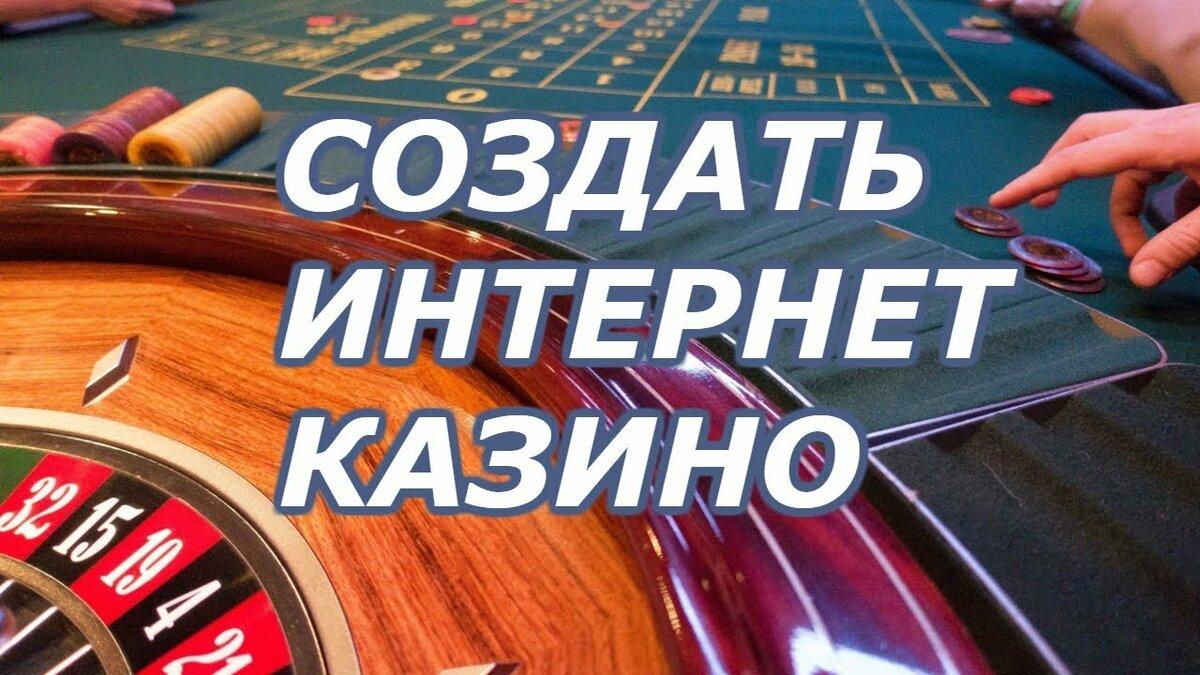 фотки казино после закрытия залы пустые