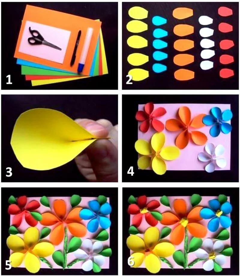 Открытки как сделать своими руками поэтапно для детей, для анимирования