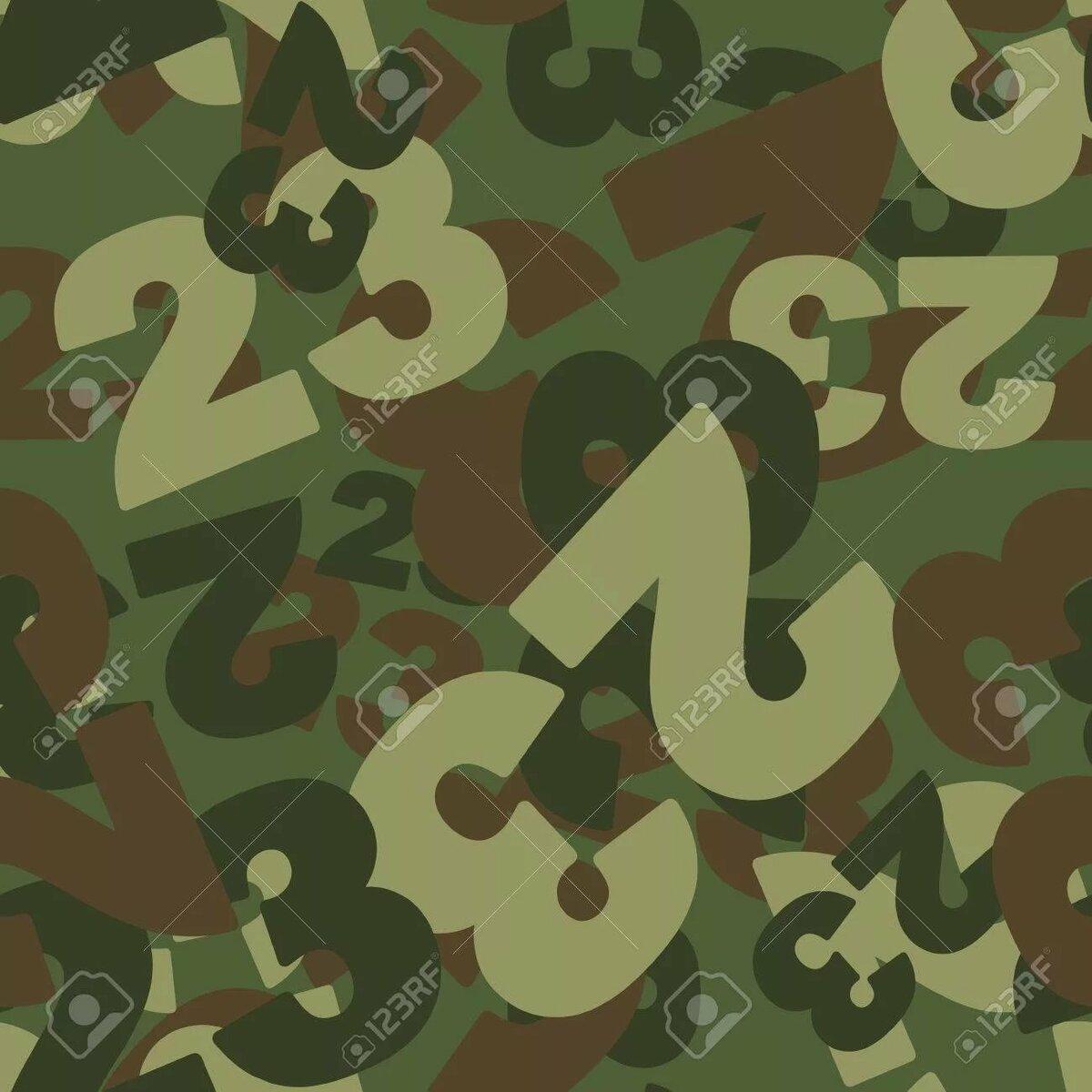 к 23 февраля открытка солдат в камуфляжной одежде расторгуев