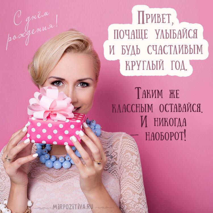 Поздравление для подругам с 8 марта круз очередной