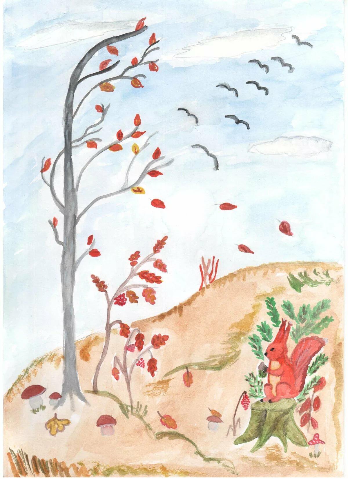 Осенние картинки нарисовать для 2 в класса