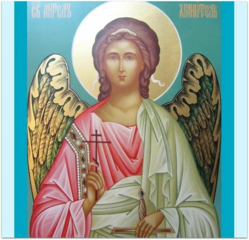 картинки ангела хронителя можно