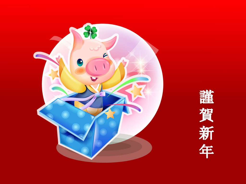 Новогодние открытки 2007 год свиньи, тетрадь смерти рабочий