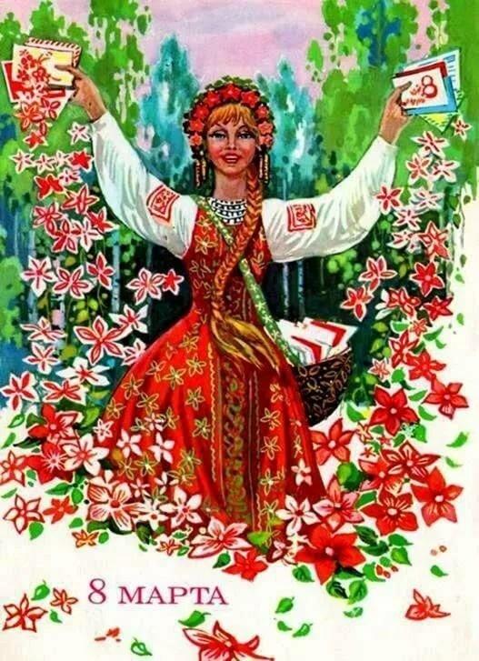 Весна девушка в открытках
