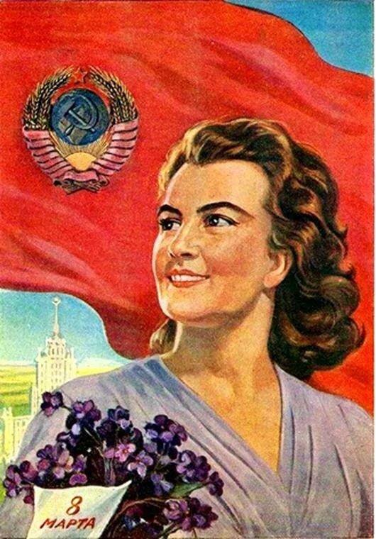 Фото открыток советских 8 марта
