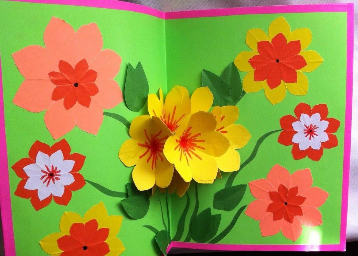 Открытка в детсад, открытки