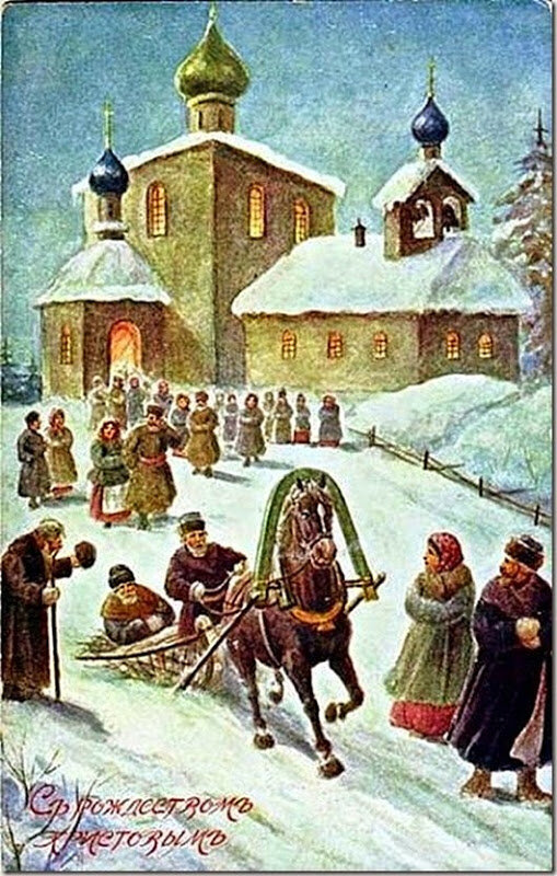 Надписью, рождественские открытки из россии