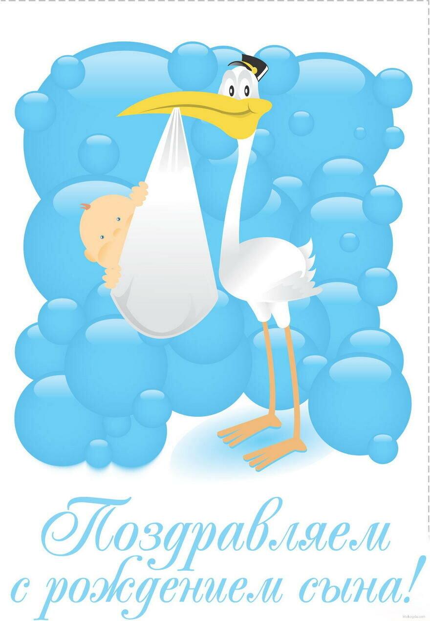 Для, открытки с рождением детей для родителей