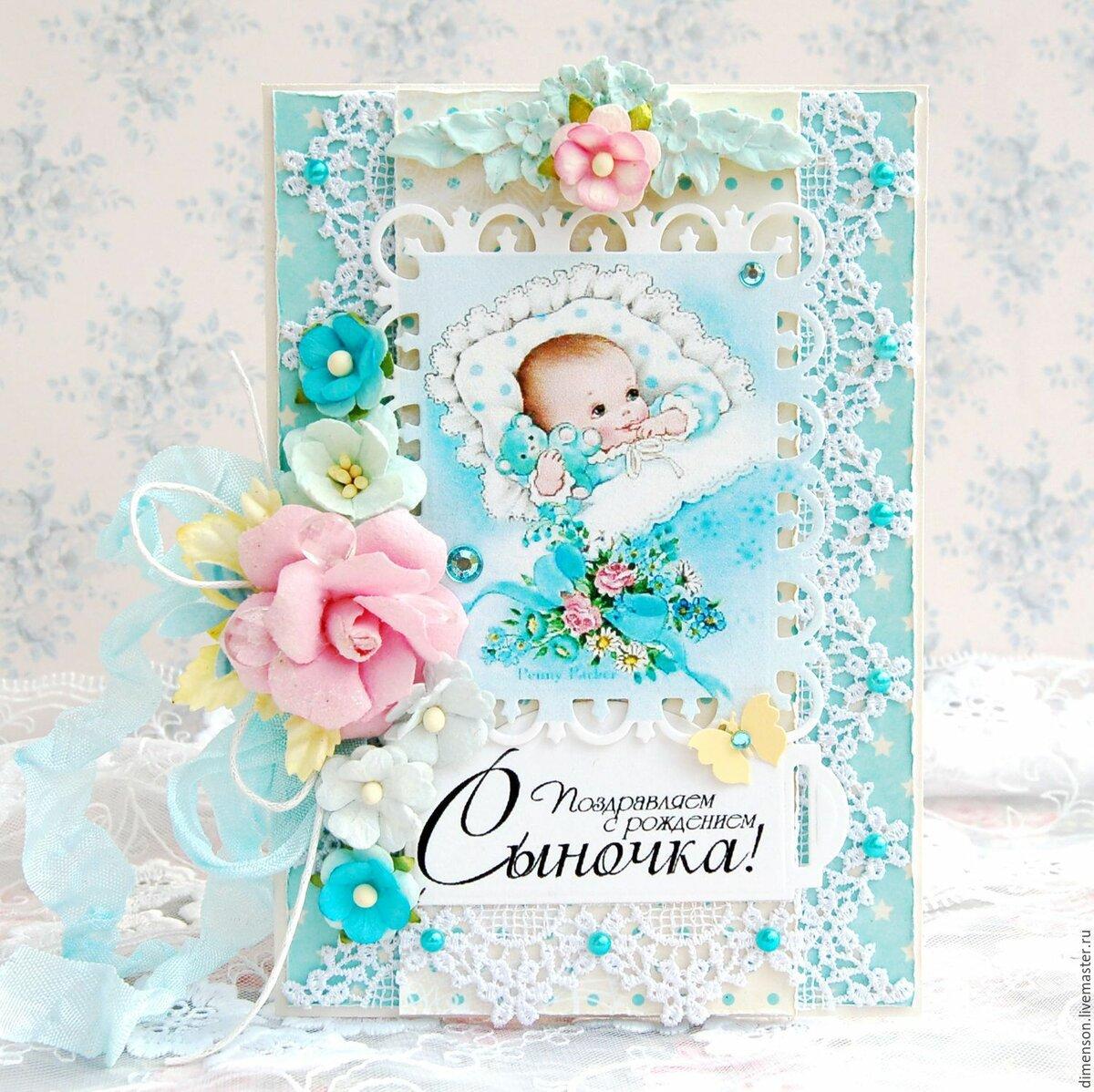Новорожденному видео открытка