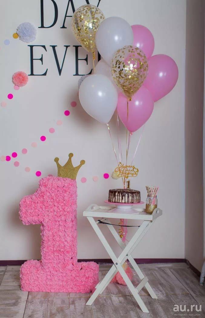 1 год девочке картинки как украсить комнату, матрешки русской открытка