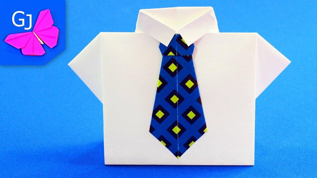 Для, открытка на 23 февраля своими руками галстуком