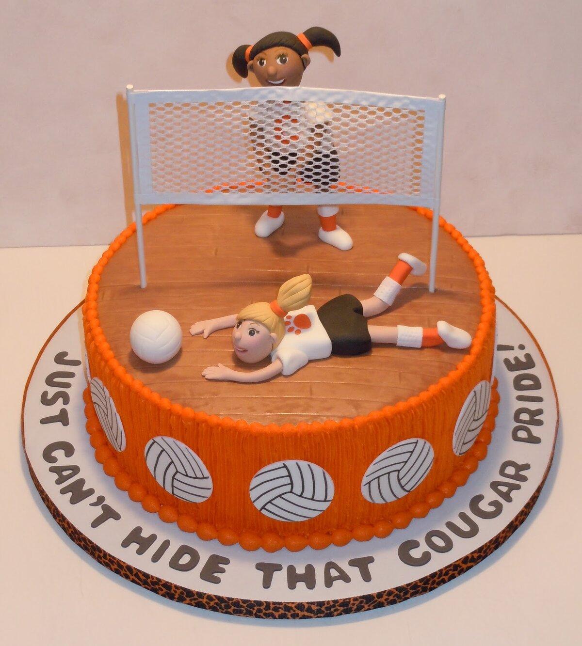 Агни, открытка с днем рождения спортсмена волейболиста