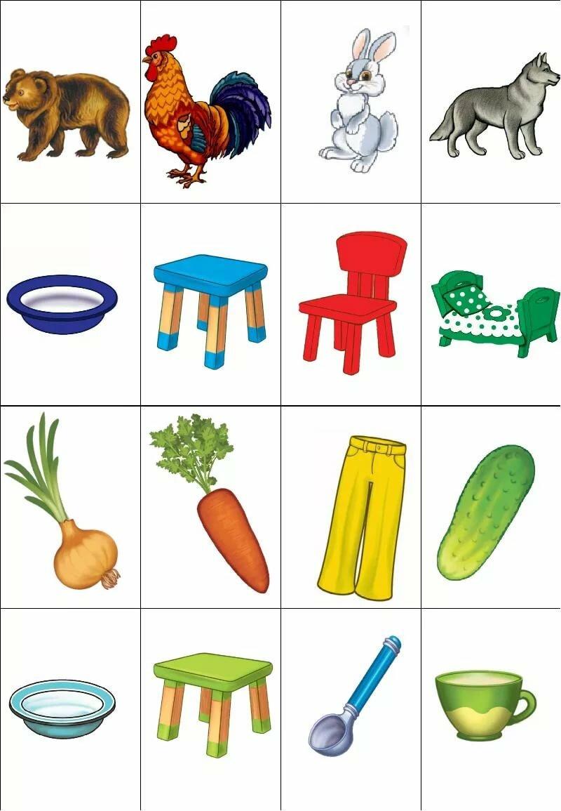Игры для детей что лишнее с картинками