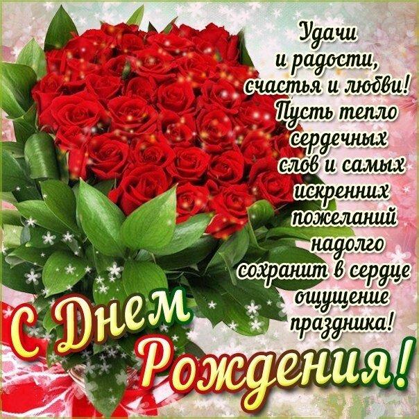 Днем военно, открытки с днем рождения ирину викторовну
