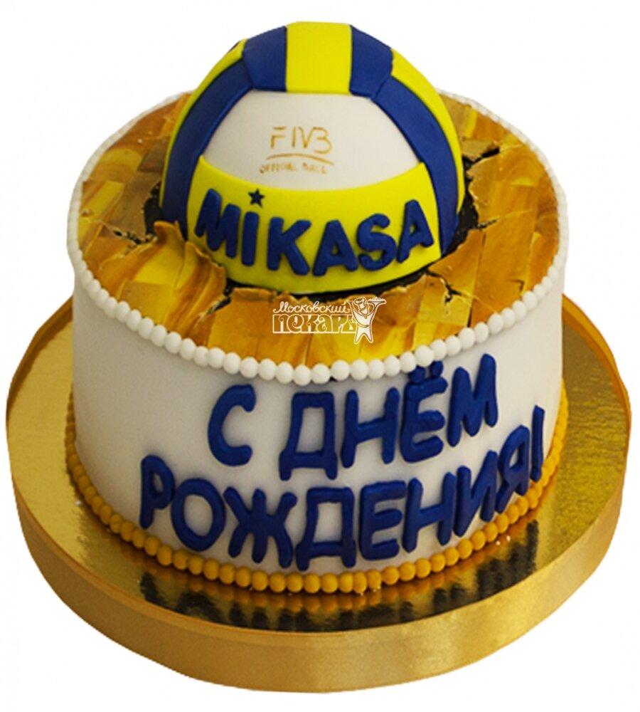 Открытка с днем рождения волейбола