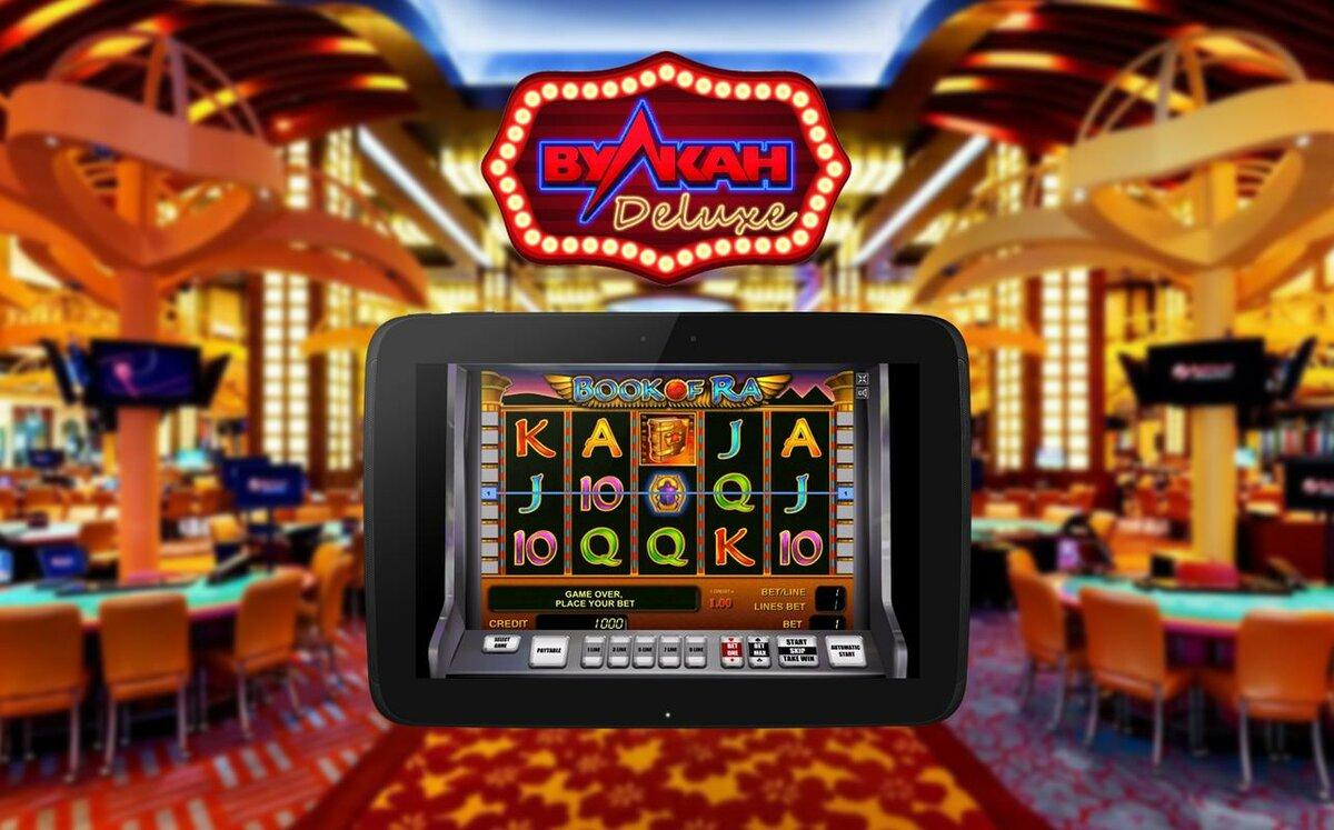 онлайн казино vulkan deluxe