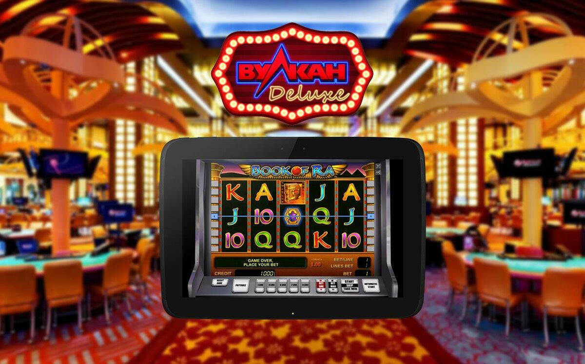 vulcan casino me