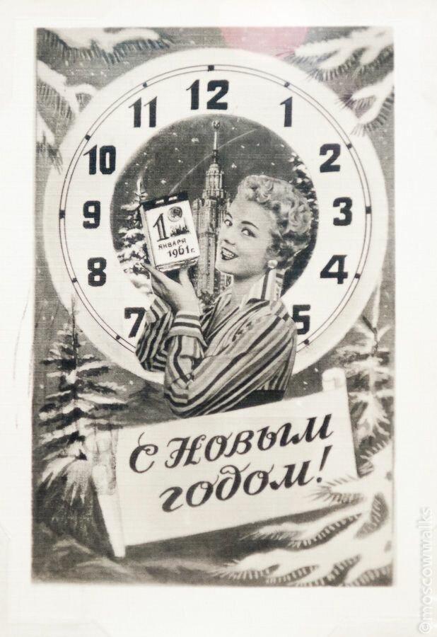 Открытки с новым 1955 годом