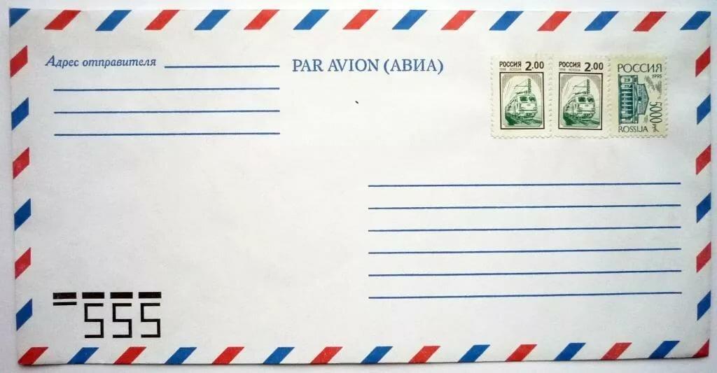 этим грустным какие открытки можно отправлять по почте без конверта русской народной