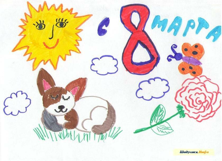 Рисунок открытки для ребенка, годика девочке