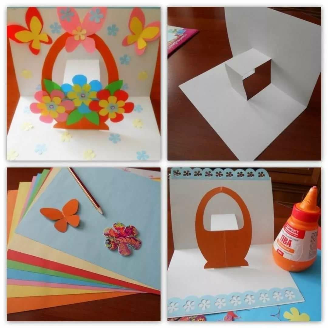 Рождением дочки, корзинка открытка на 8 марта