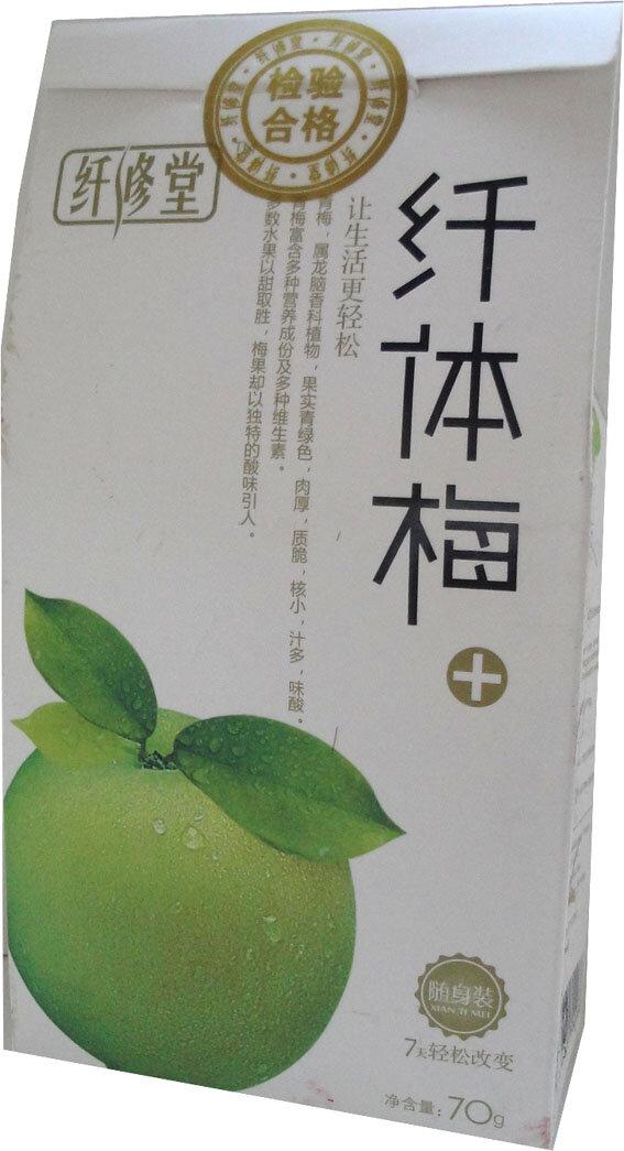 китайская слива для похудения и чистки кишечника
