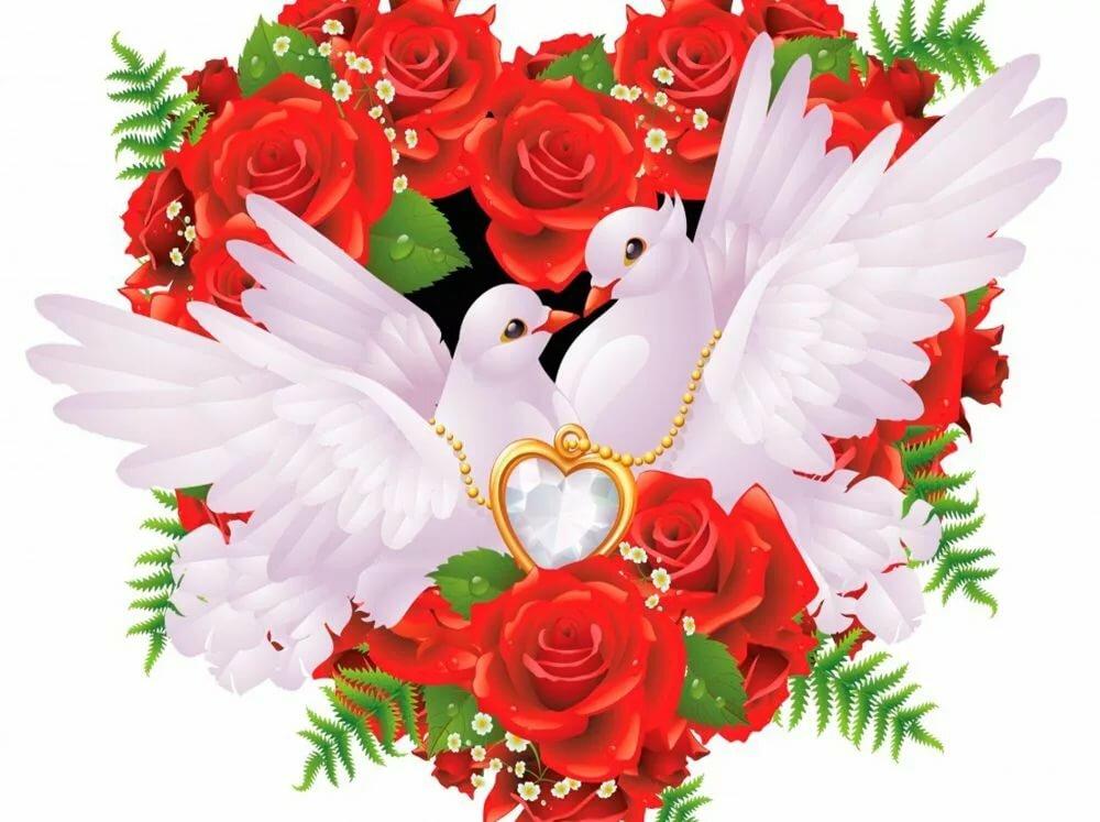 Открытки с днем свадьбы с голубями