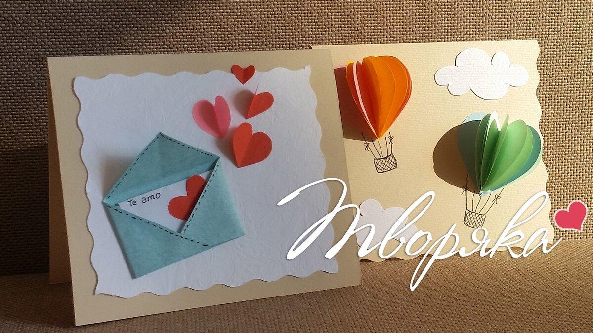 Добрым, легкие и красивые открытки маме на день рождения своими руками