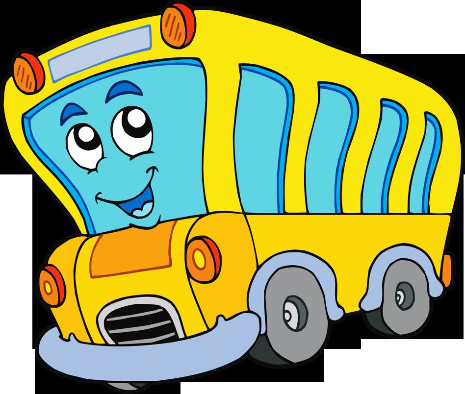 Картинки с изображением автобуса для детей