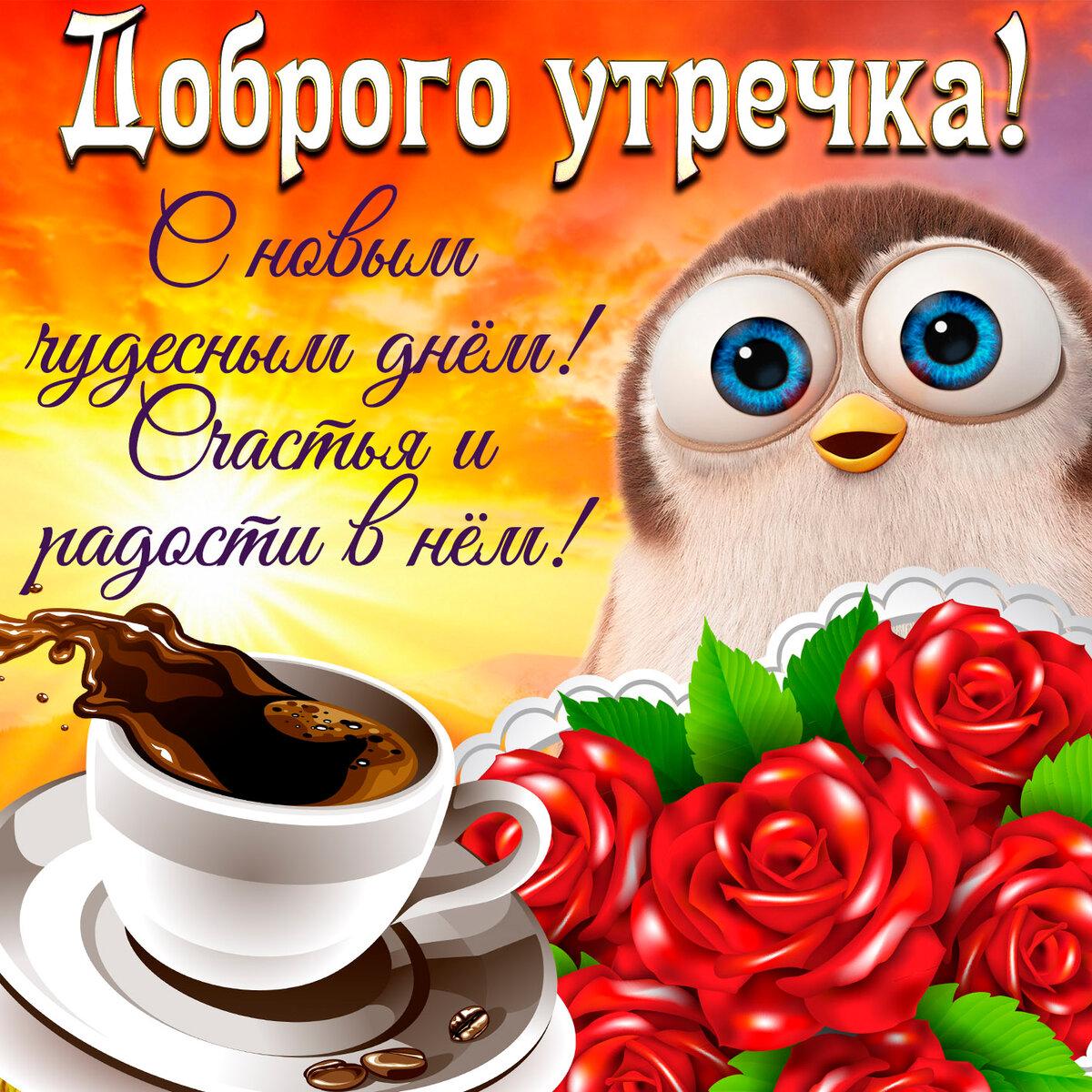 Открытки с добрым утром для друзей с красивыми пожеланиями для ватсап, фиолетовый фон фото
