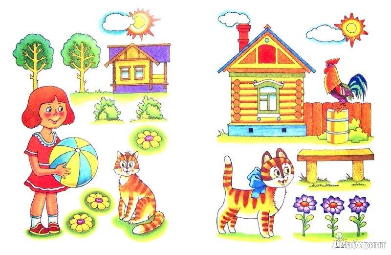 Картинки для памяти детям, открытки