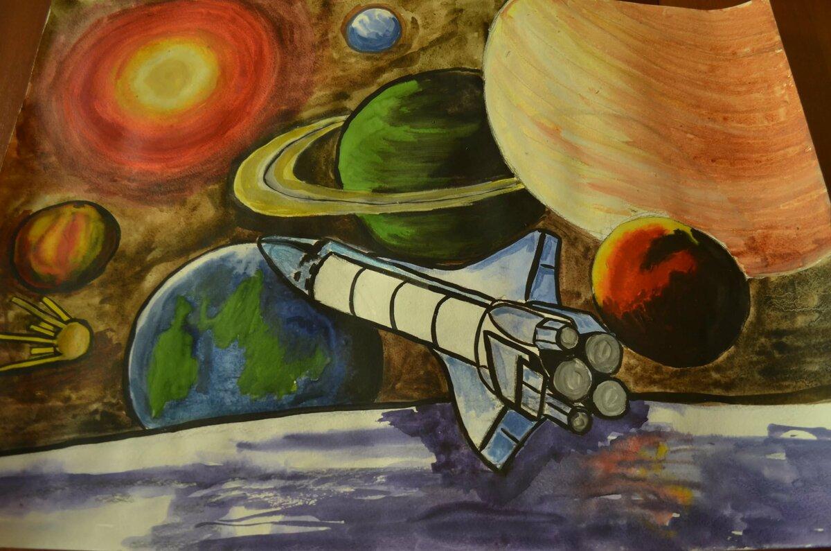 это, картинки день космонавтики 1 класс написано