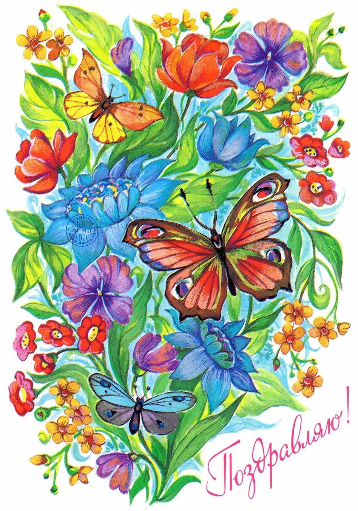Лет, советские открытки бабочки