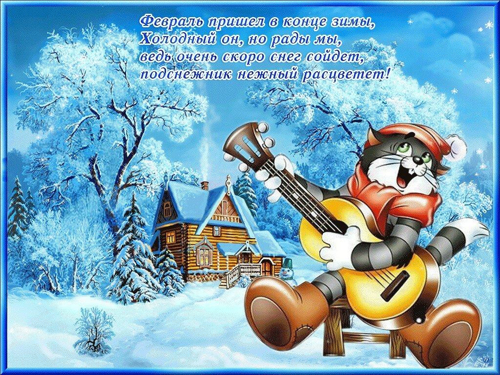 средних зимние поздравительные открытки способов основан