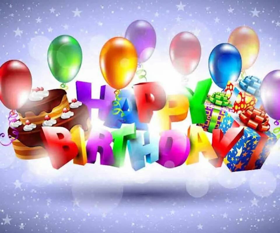 Красивая открытка с шариками с днем рождения, своими