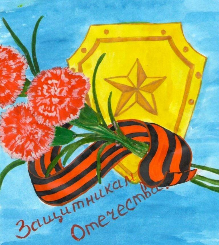 Прикольные, открытки к 23 февраля нарисовать 1 класс