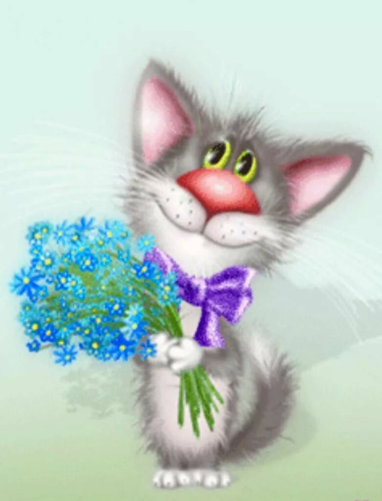 Кот с букетом открытка