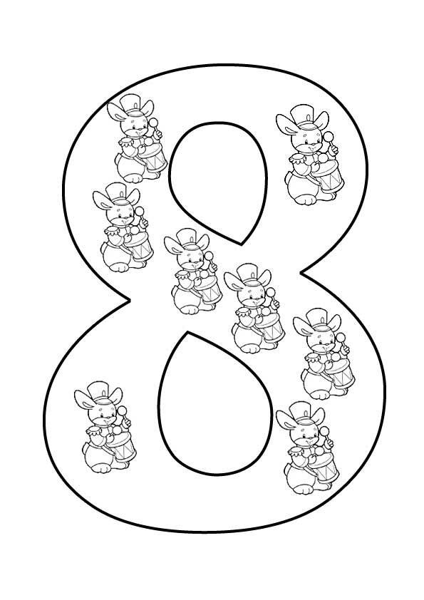 Восьмерка для открытки шаблон