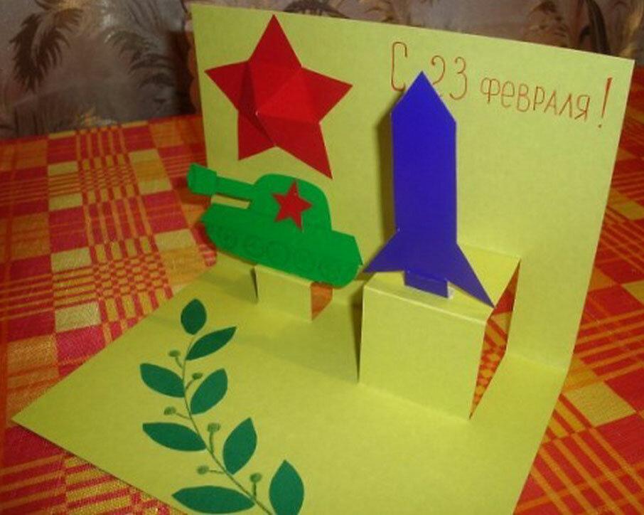 Детские поделки открытка на 23 февраля, марта для подруги